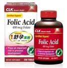 CLK健生 舒孕葉酸 250粒 (使用Orgen-FA,美國原裝進口) 元氣健康館