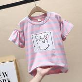 女童短袖t恤夏裝2020新款洋氣中大童純棉條紋兒童裝中袖上衣夏季
