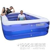 游泳池 超大號兒童充氣游泳池加厚嬰兒寶寶家用游泳桶大型成人小孩戲水池【1995新品】