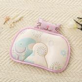 春夏季嬰兒定型枕兒童冰絲枕頭寶寶防偏頭涼枕初新生兒0-1歲WY【快速出貨八折優惠】