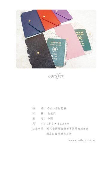 《Cuir》信封袋/紫【綠的事務】
