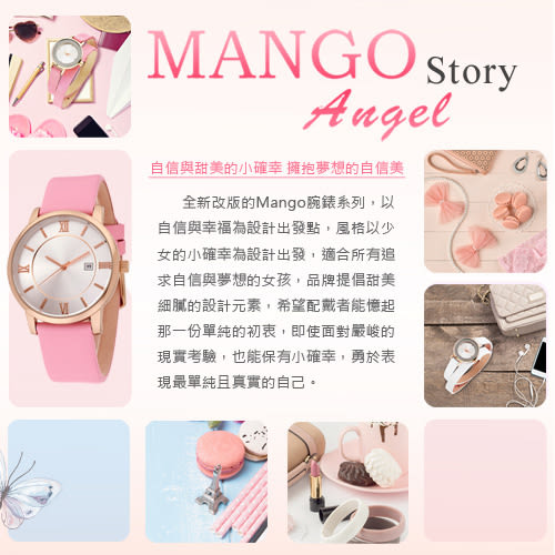 MANGO 歐美極簡素雅晶鑽時尚腕錶-玫瑰金x銀/29mm