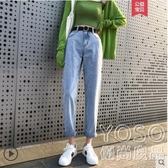 牛仔直筒褲-米白色直筒牛仔褲女春裝年新款高腰顯瘦闊腿 優尚良品