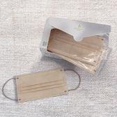 聚泰科技 奶茶色 純色滿版三層醫用口罩 30入/盒,單片獨立包裝