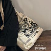 帆布袋-YOHOO! / 復古小眾希臘插畫chic韓百搭單肩帆布包購物袋學生女ins 東川崎町