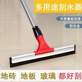 擦窗器 伸縮桿地刮玻璃刮水器刮地板刮浴室清潔工具 BF10768『男神港灣』