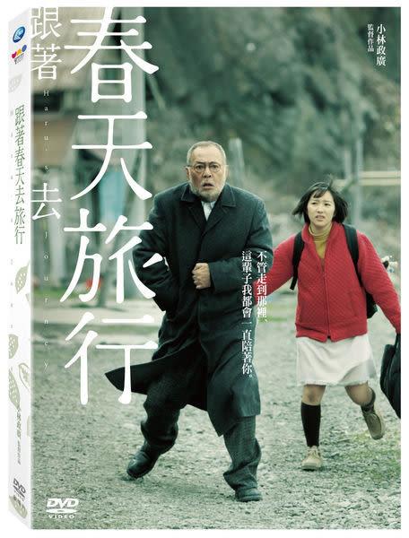 跟著春天去旅行 DVD  (購潮8)