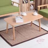 雙十二鉅惠 小戶型簡易茶几臥室桌子簡約現代創意長方形可折疊小茶几xw
