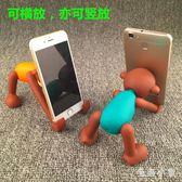 酷頓猴子手機支架小猴可愛創意懶人桌面辦公室小貓手機支架座 DJ4002『毛菇小象』