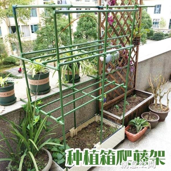 家庭園藝支柱爬藤包塑鋼管支花架大棚骨架種菜植物花盆支撐桿 NMS創意新品