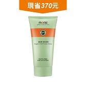 【寒冬肌膚修護專案】全效肌膚修護膏SKIN SAVER 50ml