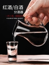 白酒分酒器 帶刻度茅臺杯烈酒杯子彈杯一口杯玻璃小酒杯 『洛小仙女鞋』
