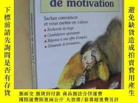 二手書博民逛書店法文原版罕見La Lettre de motivation.Catherine BastienY7215 Ca
