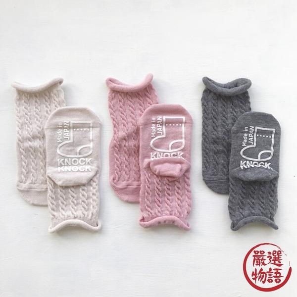 【日本製】日本製 Knock Knock 嬰兒 襪子 9-12cm 白色 x 粉紅色 x 灰色 3雙一組 SD-1398 -