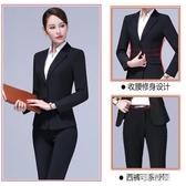 西服套裝 黑色小西裝外套女2019新款職業正裝女工裝韓版女 BT15773『優童屋』