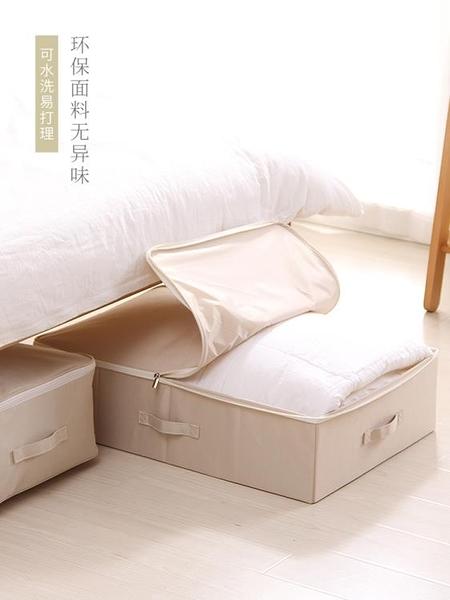 天縱床底收納箱儲物箱被子衣柜收納整理箱子