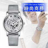風靡日韓高端 手錶商務手錶男士手錶鏤空手錶情侶手錶生日 女友