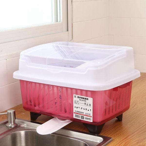 瀝水架 碗櫃塑料簡易組裝家用大號廚房帶蓋帶瀝水架碗筷盤子收納餐具碗架