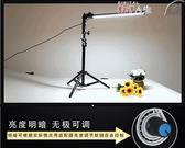 攝影燈 LED攝影棚兒童柔光箱攝影燈直播靜物拍攝調光補光燈攝影套裝器材數碼人生DF