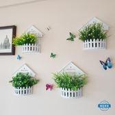 壁飾田園裝飾墻上掛件飾品創意墻面裝飾客廳掛件壁掛花盆墻飾掛壁裝飾 全館限時88折