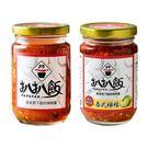 扒扒飯 雙椒醬/泰椒醬(260g) 款式...