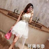 洋裝禮服 夏裝新款韓版氣質無袖V領燙珠蕾絲拼接網紗蓬蓬禮服裙連身裙 igo阿薩布魯