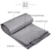 遮陽網 加厚防雨布雨棚佈防水布蓬布遮雨布貨車苫布油布防曬雨罩篷布帆布LX 雙12