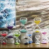簡約現代玻璃沙漏計時器 北歐家居書房軟裝飾品擺件創意生日禮物wy 七夕節禮物 全館八折