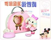 麗嬰兒童玩具館~療癒系寵物-迷你Mimi-world公司貨-可愛粉紅提包狗-皇冠貴族小貴賓