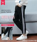 女童褲子秋冬裝新款韓版兒童加絨加厚運動褲外穿大童女孩冬季 艾美時尚衣櫥