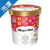 哈根達斯太妃麻糬冰淇淋品脫473ML【愛買冷凍】