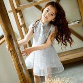 【全館】現折200女童連身裙夏裝旗袍新款童裝女孩公主裙復古紗裙兒童夏季裙子