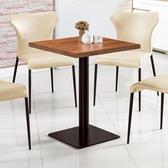 【森可家居】角川2尺木面四方餐桌(不含椅) 8ZX958-2 餐廳 咖啡廳 木紋質感 黑鐵桌腳 工業風