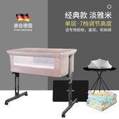 兒童床 兒童床拼接大床新生兒可摺疊多功能便攜式寶寶搖籃床中床T