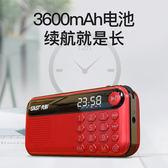 先收音機 科V60收音機老人小型便攜式廣播插卡小播放器隨身聽半導體聽歌唱戲新款充電信號強