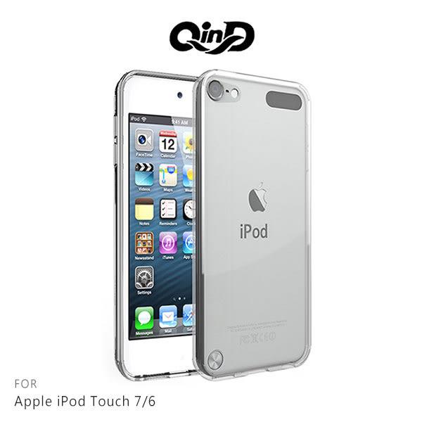 現貨 QinD Apple iPod Touch 7 / Touch 6 雙料保護套 軟邊硬殼 保護殼 透明殼