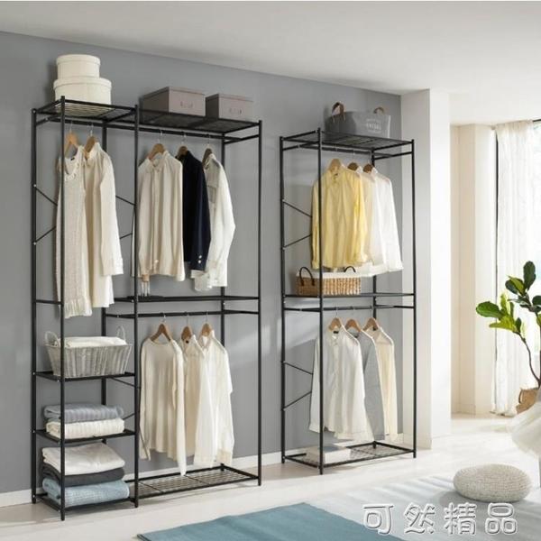 衣帽架落地掛衣架晾折疊室內實木簡易臥室家用衣服置物櫃子衣架子 可然精品