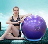 尾牙年貨節哈宇【承重2噸】T級加厚防爆健身球瑜伽球環保無味瑞士球體操球gogo購