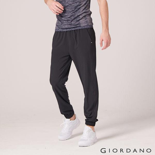【GIORDANO】男裝3M抗污透氣彈性運動束口褲-19 標誌黑