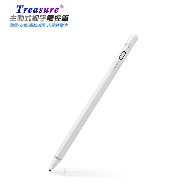 【Treasure時尚白】TP-A61專業款主動式電容式觸控筆(附USB充電線)
