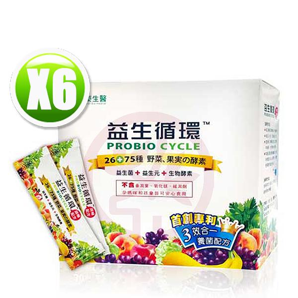 長榮生醫 益生循環(30包/盒)x6