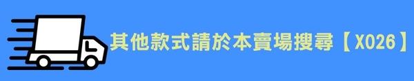 桌巾 防油桌布 餐桌布 長桌巾 防塵布 防水 PEVA 北歐風 防塵桌墊 繽紛印花桌布【X026】生活家精品