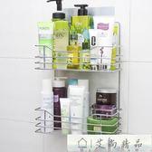 置物架-免釘浴室置物架吸壁式洗漱臺壁掛-艾尚精品 艾尚精品