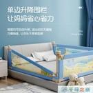 床圍欄嬰兒防摔寶寶安全1.8米床護欄兒童...