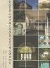 二手書R2YB j 86年12月一版《臺北市第三級古蹟北投溫泉公共浴場之調查研究