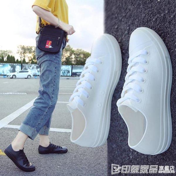 雨鞋女時尚款外穿 新款韓版低幫平底水靴 女成人短筒休閒防水雨靴 印象家品旗艦店