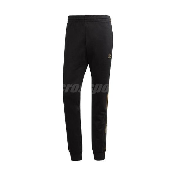 adidas 長褲 Camouflage Track Pants 黑 迷彩 男款 縮口褲 運動休閒 【PUMP306】 FM3360