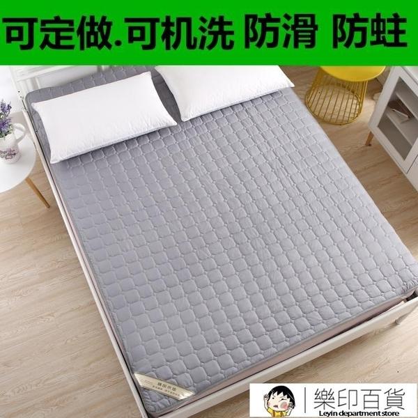 單人床墊 床墊床褥榻榻米1.8m1.5薄款1m0.9學生宿舍褥子保護墊1.2m經濟型【樂印百貨】