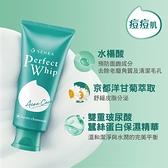 洗顏專科超微米淨荳潔顏乳 100g (n)