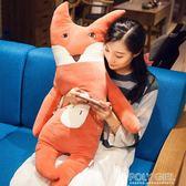 長條枕頭兔子公仔玩偶大號毛絨玩具布娃娃可愛睡覺抱女孩萌韓國男 ATF polygirl